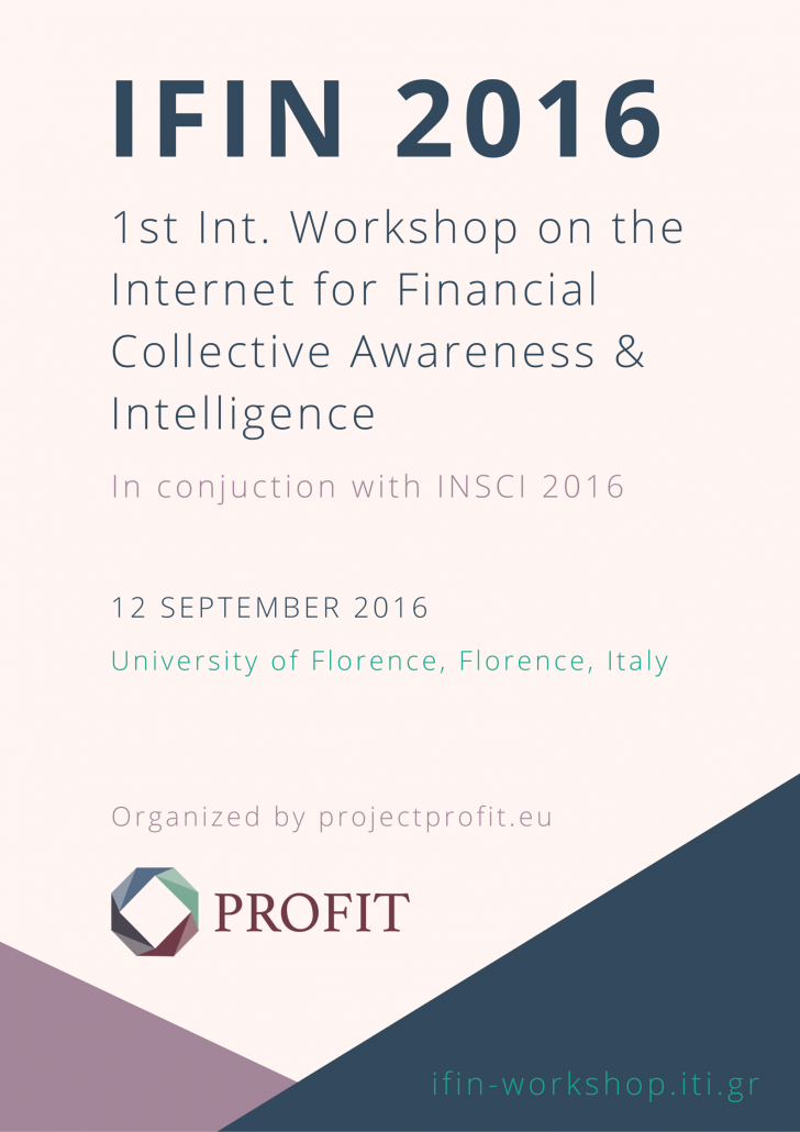 IFIN 2016 Workshop
